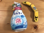 9312477 by ちぃ1216 さん