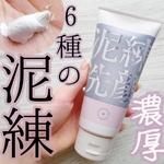 9015851 by 銀麦猫 さん