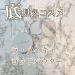 9241836 by トリップラビット さん