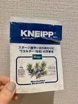 9020883 by kae-de さん