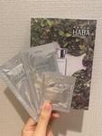 9103705 by kae-de さん