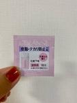 9180817 by kae-de さん