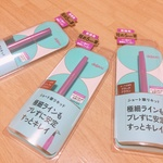 9195661 by ていちゃん◎ さん