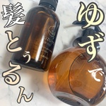 9309350 by まみやこ さん
