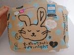 9089542 by YuKaRi♪ さん