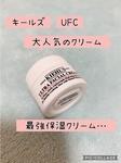 8855293 by tanuchan09 さん