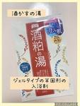 8934173 by tanuchan09 さん