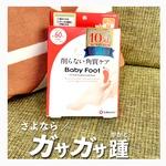 8839568 by ohana_moni さん