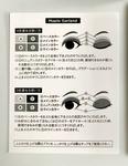 9292594 by ●イノ● さん