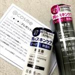 8728650 by Himachin さん