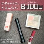 9418419 by ミキサワ さん