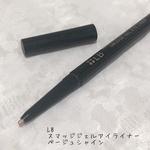 9168592 by ヤドンちゃん* さん