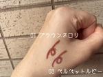8920580 by AsRi** さん