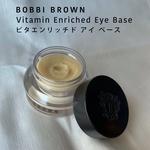 8978805 by あおしか さん