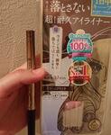 9171891 by nao.mi. さん