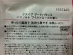 2068836 by ゆりまり さん