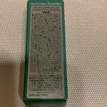 8761743 by ロハムスメ さん
