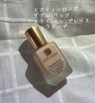 9180409 by #りんね さん