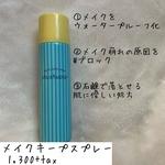 8943485 by meikokagen さん