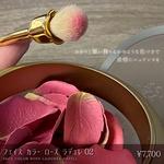9330788 by ほたて_さしみ さん