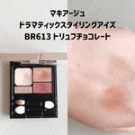 9176625 by kirin_cosme さん