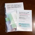 9179233 by まゆちシェイミ さん