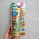 8992469 by ボニーマンマ さん