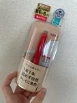 9179681 by さぴ*+゚ さん
