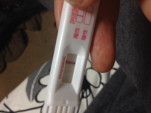 不順 薬 検査 生理 妊娠