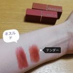 8883266 by chaaa*** さん