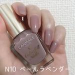 9341060 by N-saki さん
