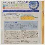 7645948 by ♪ちゃび♪ さん