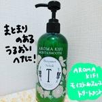 9243777 by kera☆ さん