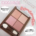 9101511 by honokachan さん