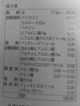 5782426 by ひびきまま さん