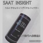 9073295 by hina_3hina さん