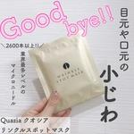 8934085 by あさぴーママ さん