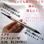 8808576 by りんりん504 さん