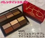 8835009 by ノアぽて さん