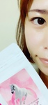 7396344 by marukome9 さん