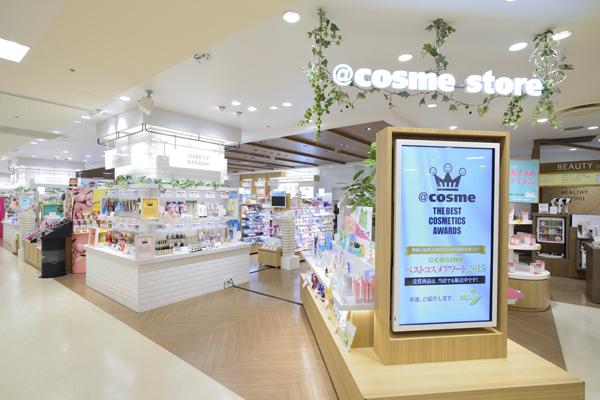 アットコスメストア @cosme storeの求人の写真8