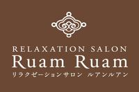 リラクゼーションサロン ルアンルアン RELAXATION SALON Ruam Ruamの求人の写真