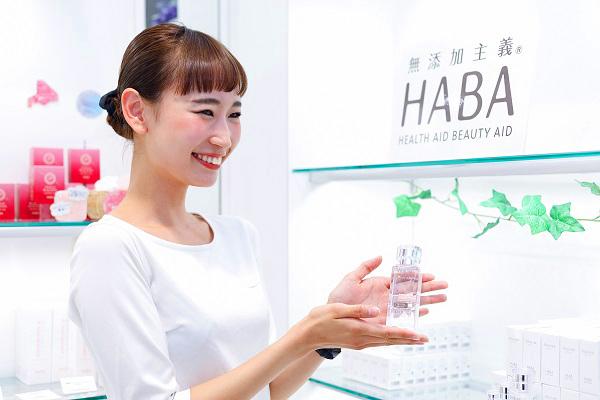 shopHABA 東武百貨店池袋店美容部員(ビューティーカウンセラー)契約社員の求人のスタッフ写真1