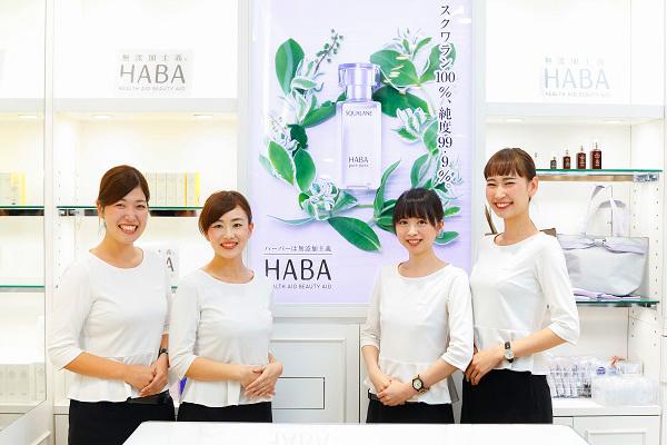 shopHABA 東京エリア新店舗(11月NEW OPEN)美容部員・化粧品販売員(ビューティーカウンセラー)契約社員の求人のスタッフ写真1