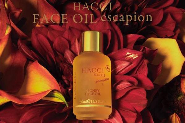HACCI GINZA SIX(2017年4月20日オープン)美容部員(販売スタッフ・店長)正社員の求人のサービス・商品写真1