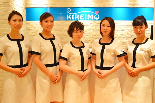 キレイモ 新宿本店エステ・エステティシャン正社員,アルバイト・パートの求人のスタッフ写真4