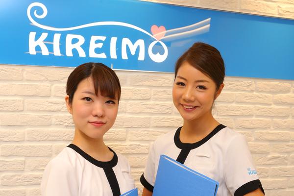 キレイモ 新宿本店エステ・エステティシャン正社員,アルバイト・パートの求人の写真
