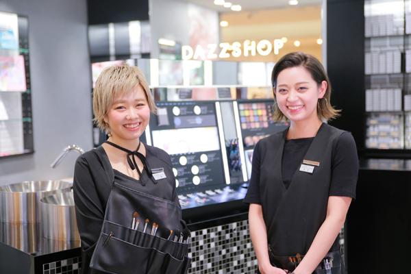 DAZZSHOP 西武百貨店渋谷店美容部員(ビューティーアドバイザー)契約社員の求人のスタッフ写真1