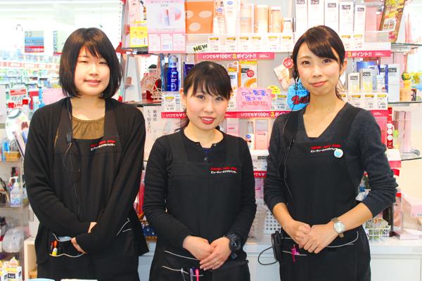 池田店美容部員正社員,契約社員,アルバイト・パートの求人のスタッフ写真4