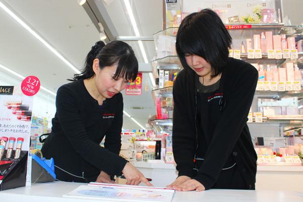 池田店美容部員正社員,契約社員,アルバイト・パートの求人のスタッフ写真1